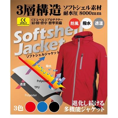 DEGNER フード付ソフトシェルジャケット (17WJ-11)