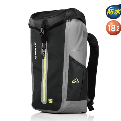 NO WATER BACKPACK