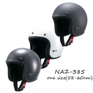 NAZ-385 ストリートジェット