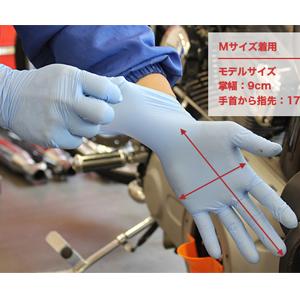 バイク整備に役立つグローブ2種