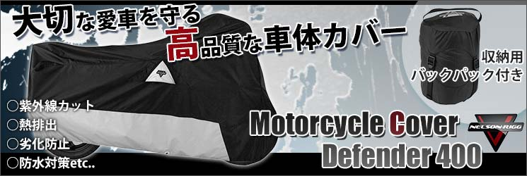 Motorcycle Cover Defender 400